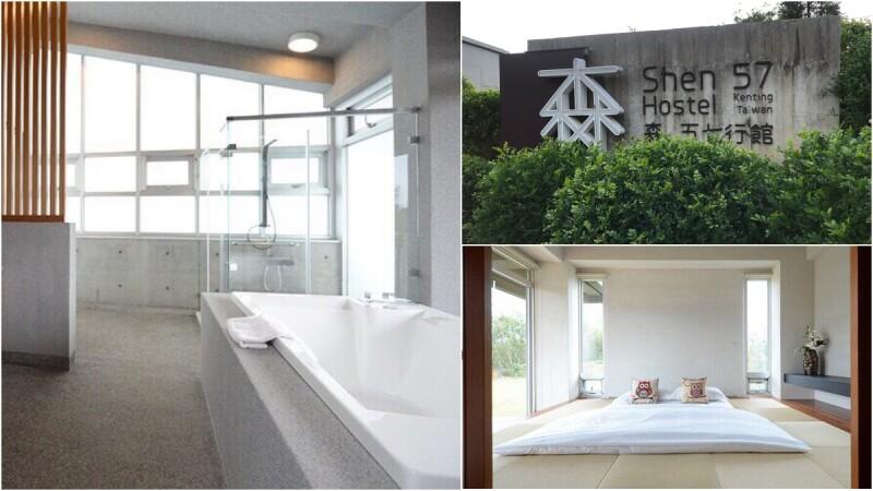 一整面清水模、頂樓還可以看夕陽!屏東「森五七行館」結合日式、現代風格的靜謐宅邸
