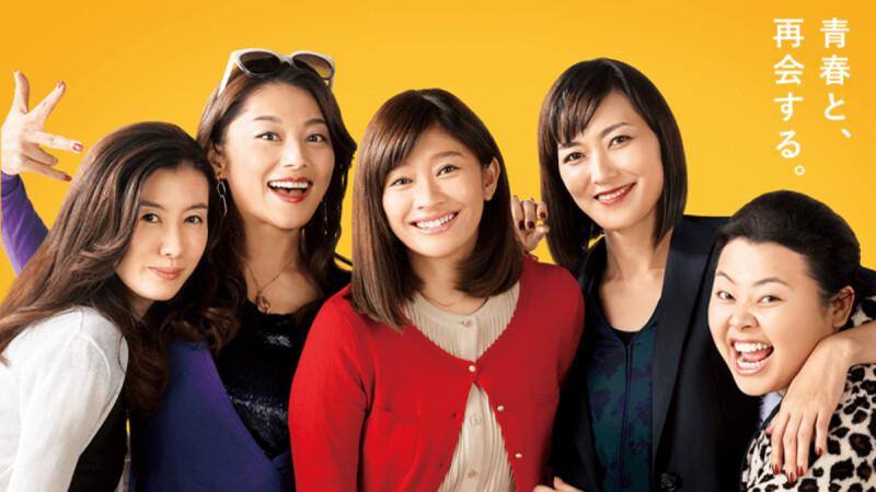 篠原涼子、渡邊直美、友坂理惠主演!《Sunny 我們的青春》橫跨20年的閨蜜友誼,逼哭六、七年級哈日族!