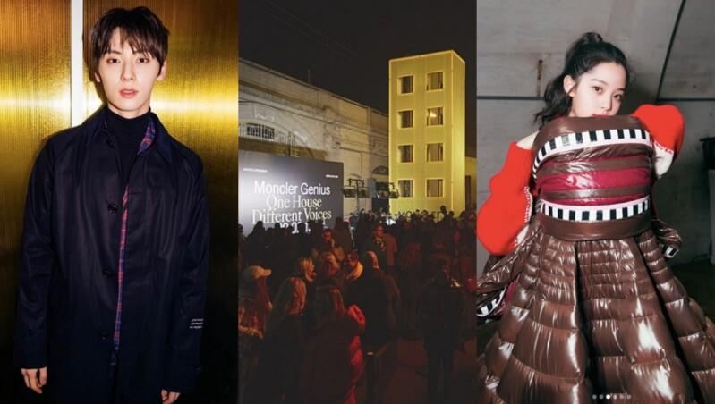 歐陽娜娜、Wanna One黄旼炫齊聚米蘭!Moncler Genius天才計劃一口氣展示10種關於羽絨衣的創意藝術