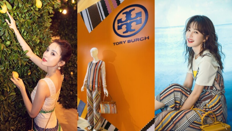 Tory Burch快閃藝術裝置降臨上海!秦嵐、古力娜扎的最愛單品與購物習慣大公開