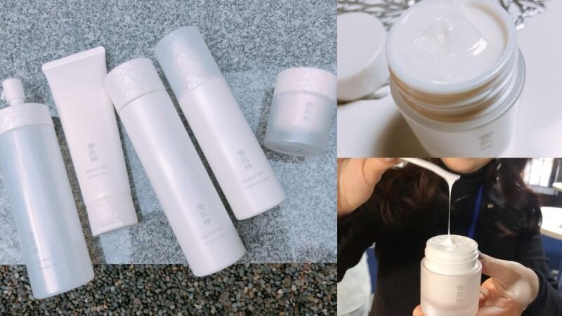 「會牽絲的乳霜,一抹給肌膚滿滿發酵成份,更彈、更有透明感」雪肌精御雅系列推出抗初老的活米微酵系列