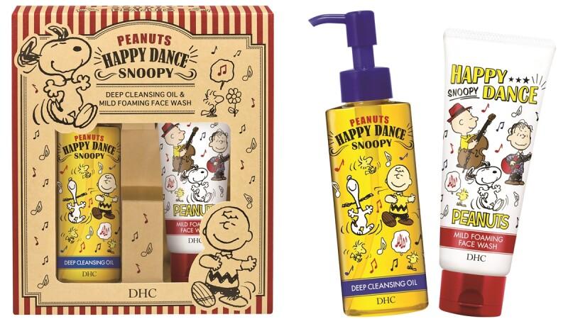 手刀準備!史上最萌「DHC x史努比洗卸淨膚組限定版」開賣~讓妳每天洗臉都能擁有好心情