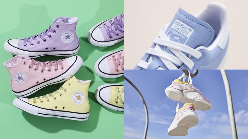 夢幻到仙氣整個炸開來!春夏必穿Converse、adidas Originals、PUMA、FILA...5款冰淇淋色球鞋