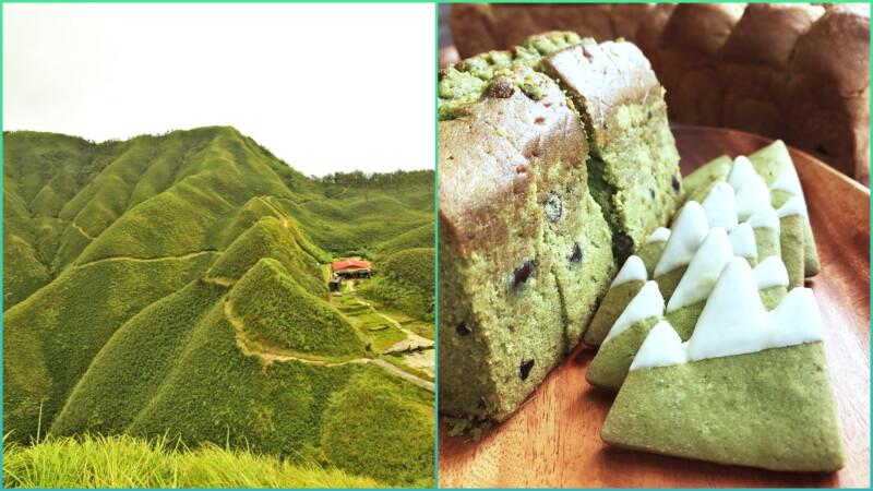 發現宜蘭綠色奇蹟 神級景點甜點一次收服 Q版抹茶山+茶香甜點 礁溪老爺春日限定一抹小清新