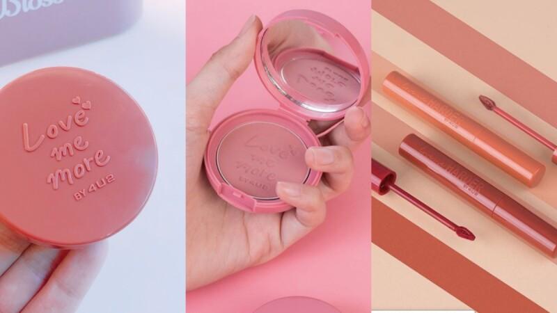 泰國彩妝4U2進駐台灣,必買刻字腮紅、腮紅慕斯、霧感持色唇釉這三樣明星商品