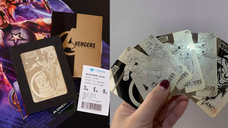 《復仇者聯盟》24K金限量紀念金卡拿到了嗎?鋼鐵人、美國隊長、雷神索爾等5款,漫威迷必收藏