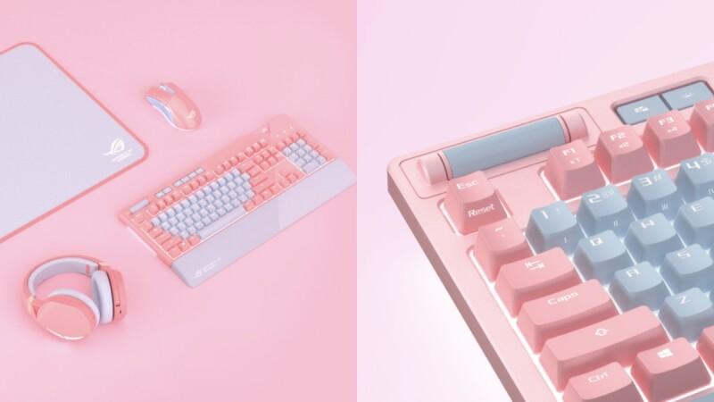 電玩女孩必備華碩「玫瑰粉、寧靜藍」夢幻配色鍵盤!打字有波浪漸層燈光閃爍,美哭人啦~