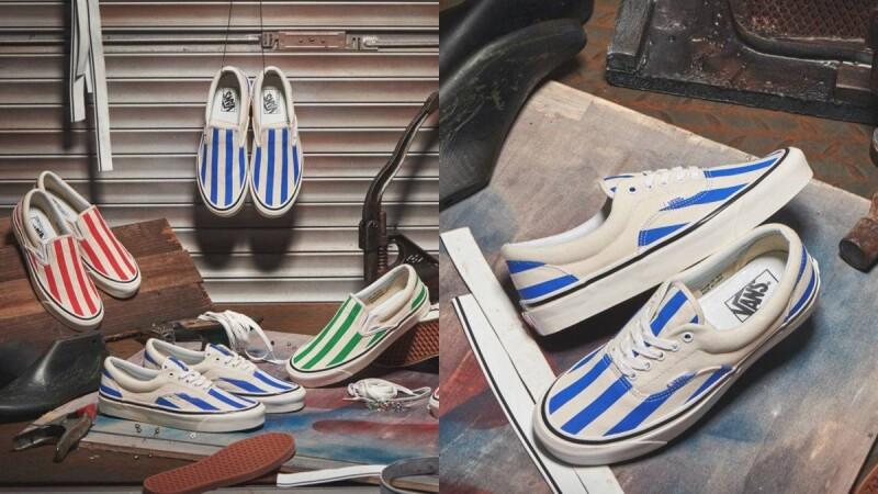 紀念第一家製鞋廠!VANS推出Anaheim Factory復刻系列,帶領大家重返60年代