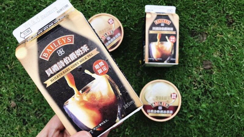 奶茶控們必喝!全家推出2款貝禮詩系列產品伯爵奶茶、奶酒冰淇淋,帶點大人風味的微醺感