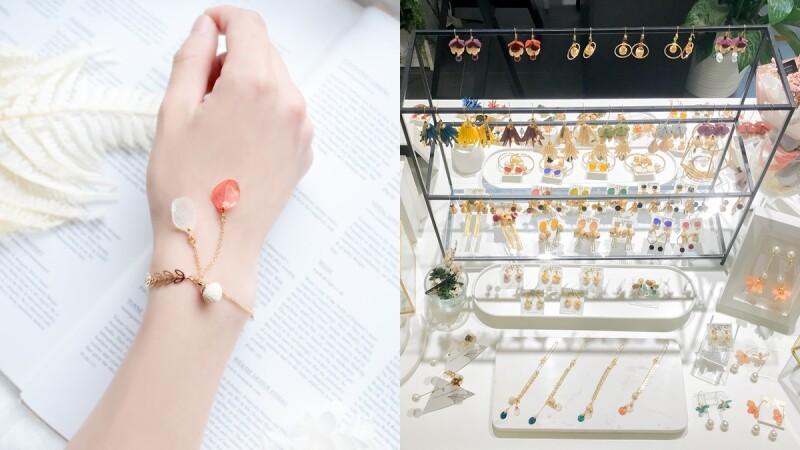 平價就能入手高質感首飾!小資女的飾品天堂來了,務必鎖定超熱賣的銅花耳環、繡球手鍊