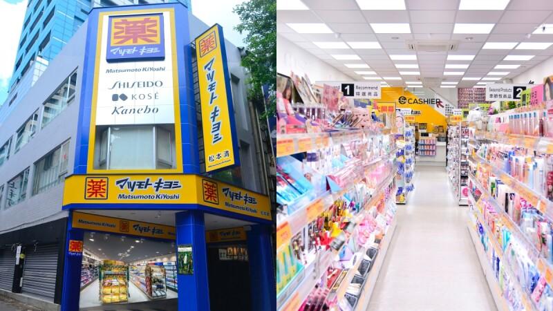 松本清台灣第一家旗艦店就在西門町!大型整棟雙樓層、破萬商品超好逛、獨家新品牌首賣…6/5正式開幕