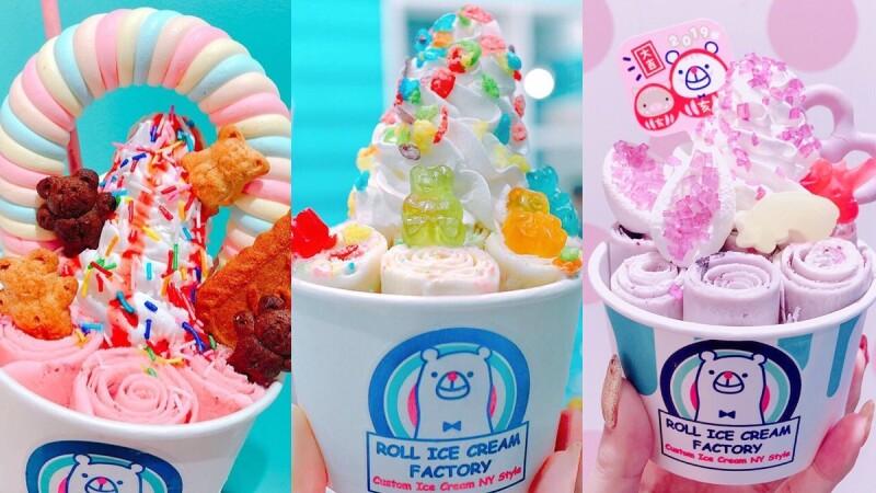 免出國就能吃到!日本人氣捲捲冰店「ROLL ICE CREAM FACTORY」即將登台,將推出台灣限定口味
