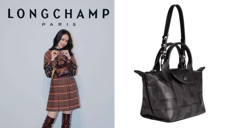 呼叫迷你包的愛好者!Longchamp經典摺疊Le Pliage 系列手袋第一次推出迷你版,搭配鉚釘提帶帥到讓人愛不釋手