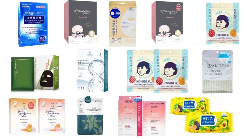 2019上半年「最熱賣面膜」就是這15款!屈臣氏、康是美、Tomod's、松本清、日藥本舖5家藥妝店熱賣排行榜公開