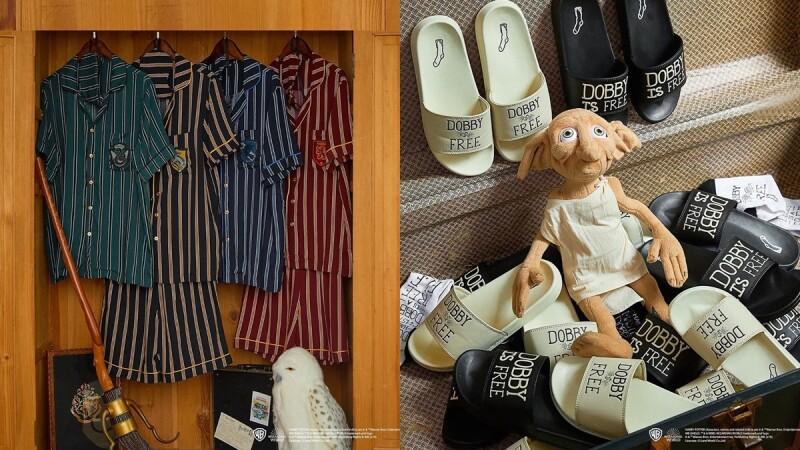 這幾套睡衣也太時髦!韓國品牌SPAO推出哈利波特學院聯名系列,連居家拖鞋、帆布包袋一應俱全