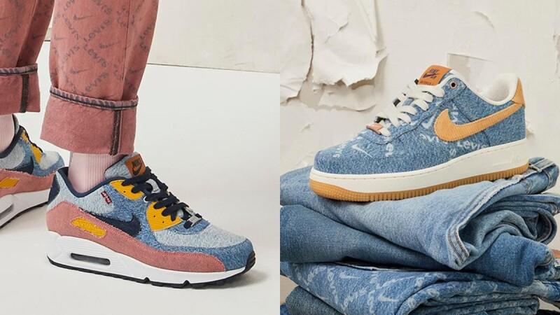 球鞋控務必要收藏!Nike再度攜手LEVI'S推出Air Max 90、Air Force 1丹寧拼接配色