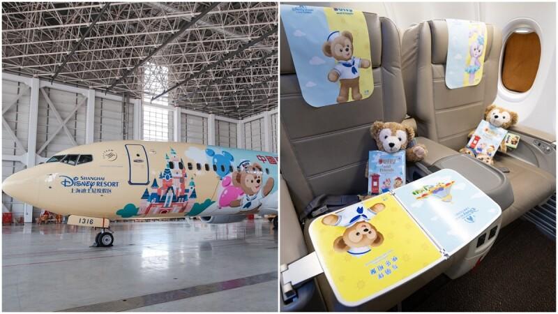 太療癒!迪士尼聯名「達菲熊彩繪機」正式啟航,托盤、頭枕墊巾都被達菲、雪莉玫攻佔,整趟旅程狂噴少女心