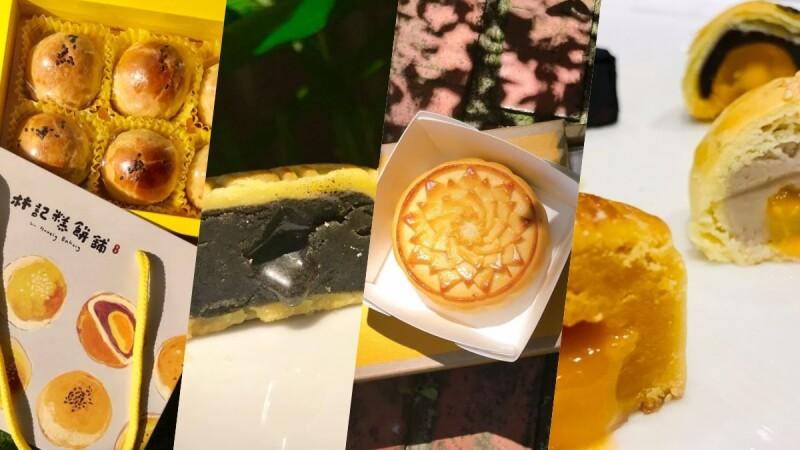 【2019中秋禮盒推薦】爆漿月餅、蛋黃酥、榴槤月餅、菠蘿芋頭流芯、鳳梨酥……精選19款必吃月餅都在這裡