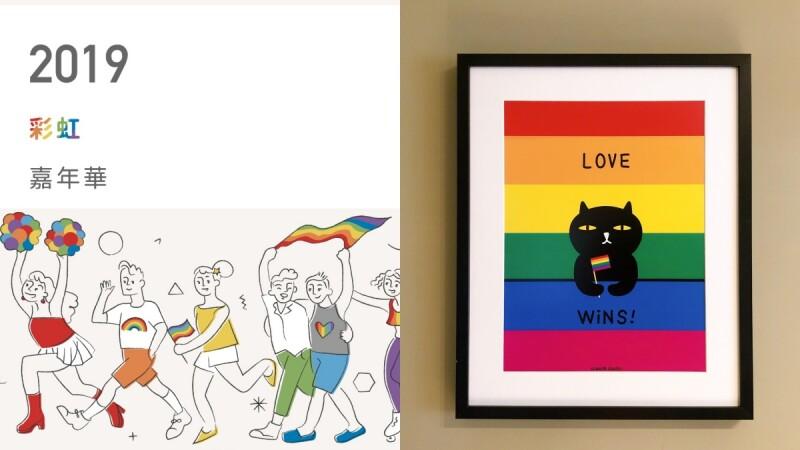 把浪漫彩虹帶回家!「Pinkoi彩虹市集」在同志大遊行限時登場,「一起生活小錢包」超甜、DIY絹印束口袋