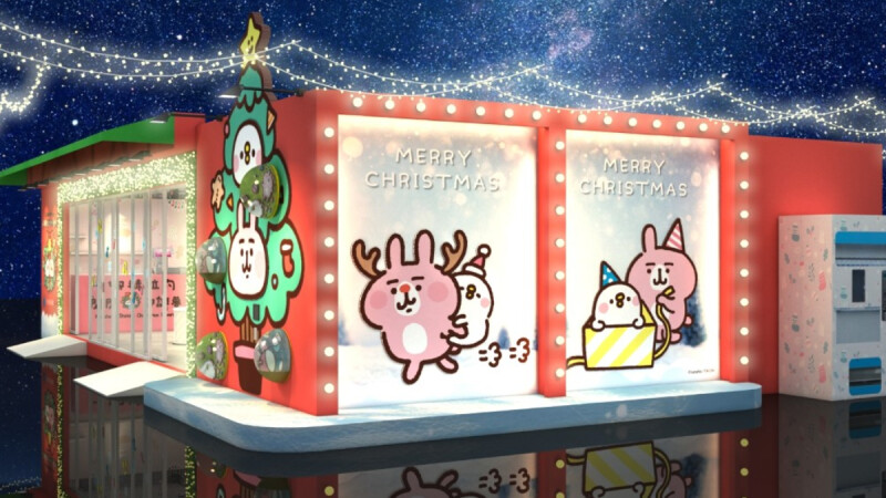 卡娜赫拉期間快閃店要降臨新北耶誕城啦!打造6大P助、粉紅兔兔裝置,還有超夢幻粉紅造型餐車首度亮相