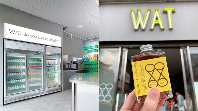 首間未來感瓶裝雞尾酒便利店WAT Super來了!10款俏皮包裝酒款、時髦無吧檯酒吧區,營業到凌晨2點微醺男女必去