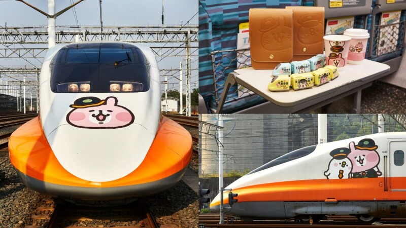 P助、粉紅兔兔陪你出去玩!高鐵推「卡娜赫拉彩繪列車」,時刻表大公開,零錢包、束口袋等14項聯名超欠買