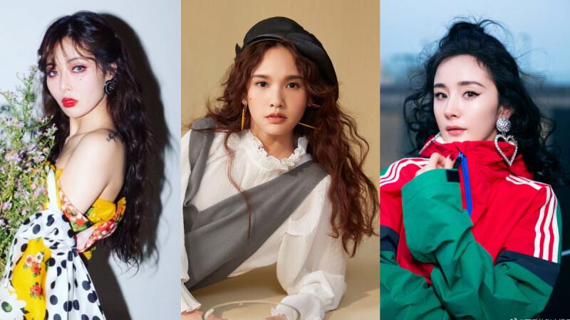 韓系燙髮推薦,秋冬復古可愛「羊毛捲」,看楊丞琳、泫雅、楊冪可鹽可甜示範!