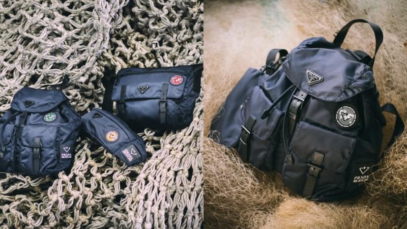 用漁網、地毯製成的Prada包!從尼龍再生紀錄片看布料故事,時髦度不減還更愛地球