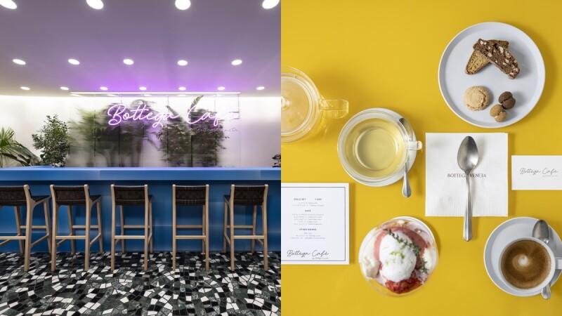 怎麼能不朝聖!全球首間Bottega Veneta咖啡店在這登場,經典Intrecciato編織圖案隨處可見