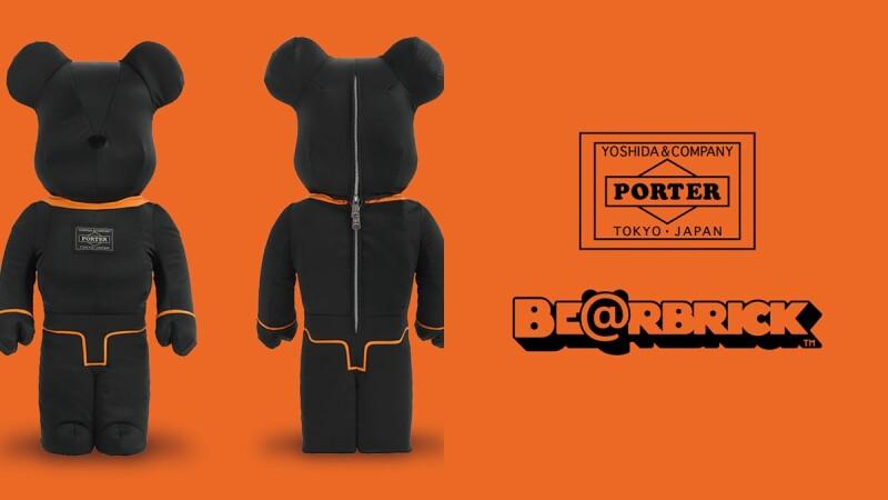 經典小熊又來了!PORTER X BE@RBRICK再推聯名款,台灣限量開賣