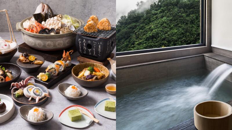 【宜蘭旅行】年底計劃一場礁溪小旅行吧!祕境、溫泉和日本美食太吸引人!