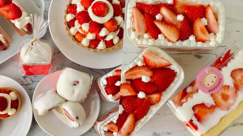 草莓控必吃!Postre波絲甜推出「草莓季甜點」,超美味的草莓巴士盒、草莓千層通通不能錯過