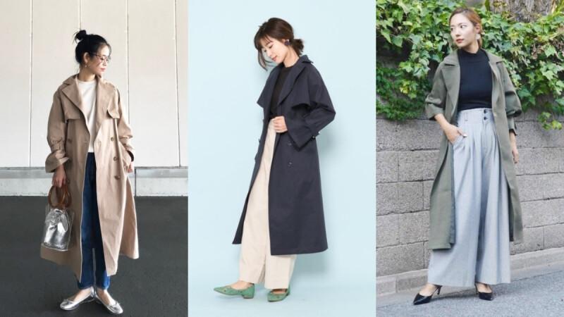 本季必備「風衣外套」這樣搭!透過不同色系為日常穿搭營造不一樣的日系時髦感!