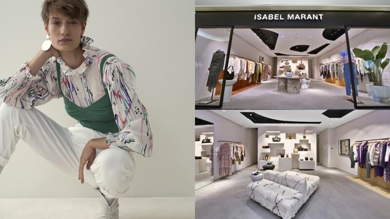 想當低調的法國女人絕對要知道!Isabel Marant台灣首間概念店開在這處