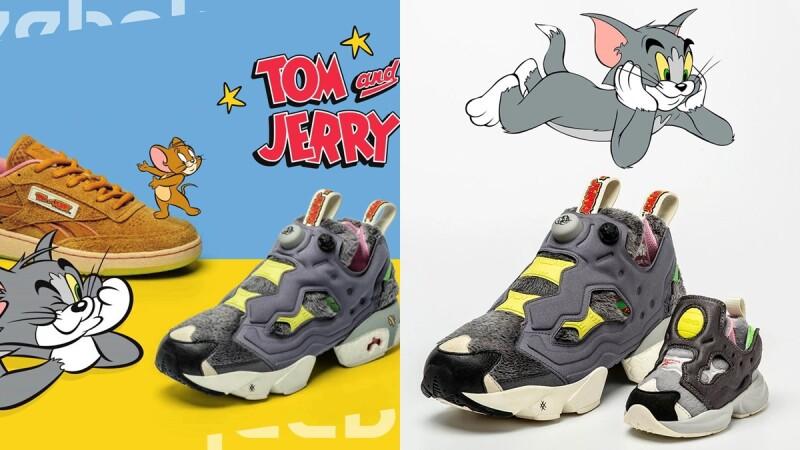 Reebok X 湯姆貓與傑利鼠聯名系列誕生,明星鞋款INSTAPUMP FURY還可以摸到湯姆貓的毛