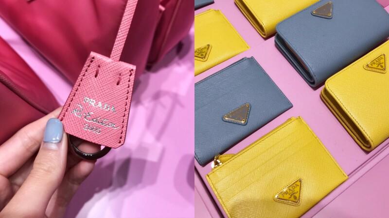 Prada第二波限定系列Dreamscape正式開跑!多樣繽紛色搭配討喜配件又將再次搶奪你的荷包!