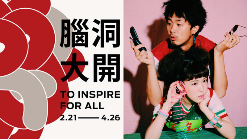 【2020TIFA】台北、台中、高雄吹響藝術之春!2020年《台灣國際藝術節》你不能錯過的亮點節目