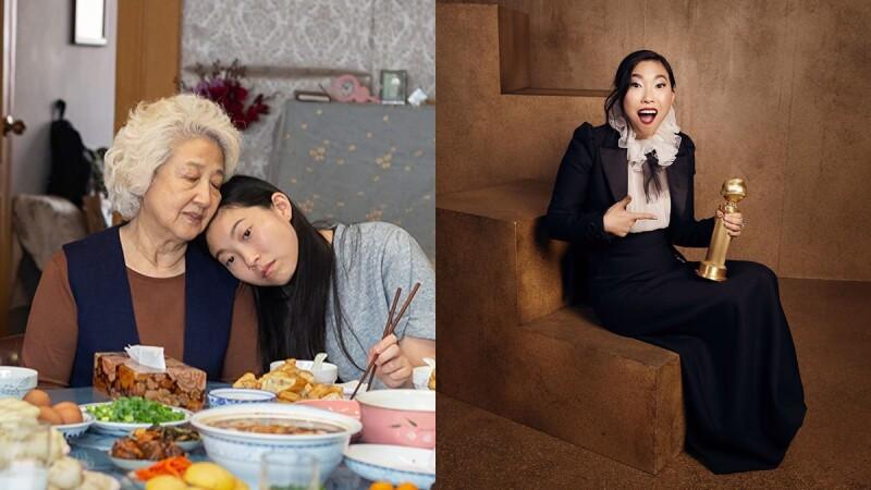 《別告訴她》奧卡菲娜Awkwafina成首位金球獎亞裔影后!撕開亞洲書呆子標籤,成好萊塢最亮眼新星