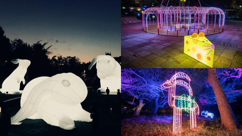 新竹「城市躲貓貓」節點燈!10大燈區藏五隻「發光大白兔」、可愛長頸鹿、河馬,根本最棒走春景點