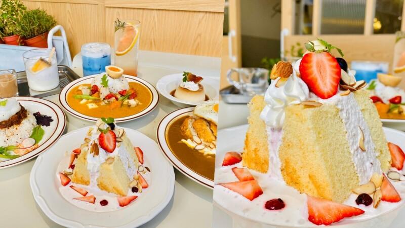 【蘆洲美食】Shun Coffe隱身巷弄的質感系咖啡廳,從飯食到甜點讓人著迷的美好滋味