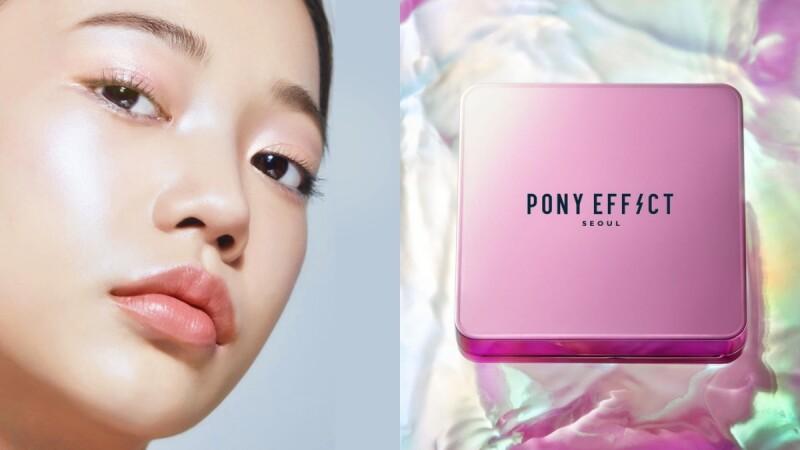 PONY EFFECT 2020全新氣墊「小紫盒」極水透光氣墊粉餅,一拍爆水、 二拍打造韓妞水透光圈肌,還降價與韓國零價差