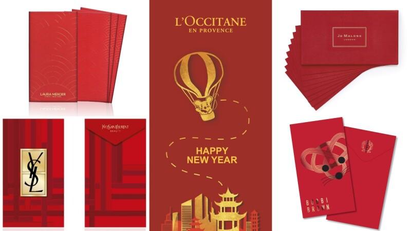 【2020新年限定】20個美妝品牌的紅包袋+限定活動盤點!今年發紅包絕對超討喜