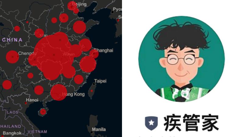 武漢肺炎24小時隨時掌握第一手疫情資訊!除了戴口罩,Line@疾管家、全球疫情地圖等工具用起來