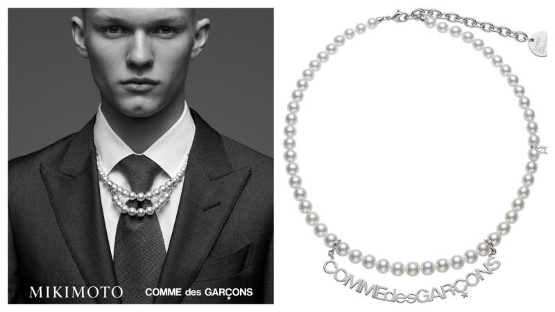 最前衛、有個性的珍珠:MIKIMOTO 聯名 Comme des Garçons 七款珍珠項鍊重磅登場,即日起開放預購!