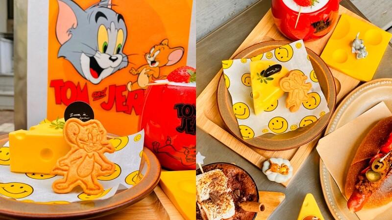 【東區美食】zoom in推卡通「起司蛋糕」神還原湯姆貓與傑利鼠,必喝肉桂巧克力冬季限定
