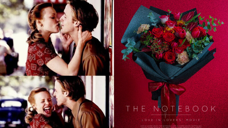 情人節送花一點都不老套!honeyDANIELS Florist推出5款浪漫電影乒乓球燈花束,哪一部是你的愛情經典?