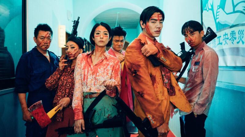 《逃出立法院》2020台灣活屍電影!立法院成活屍地獄,互啃互咬血淋淋嘲諷登場
