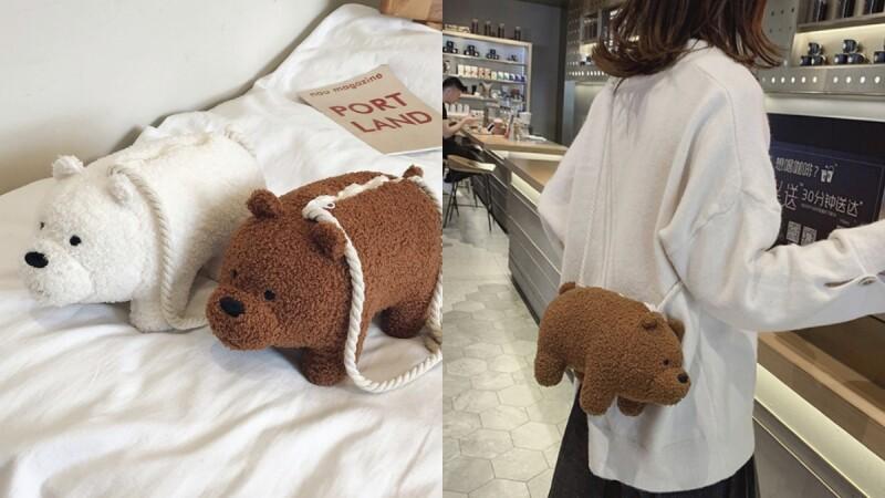 超可愛白熊、棕熊陪你出門玩!「熊熊遇見你」側背包療癒破表,快跟姐妹一人背一隻