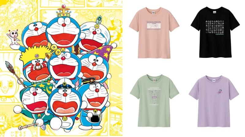 GU攜手日本雜貨品牌ASOKO推出哆啦A夢50週年企劃,T-Shirt、襪子連手機殼都有聯名