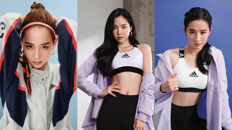 張鈞甯、劉亦菲adidas廣告發表「女神宣言」!全新代言人Apink孫娜恩用螞蟻腰,讓女孩都服了